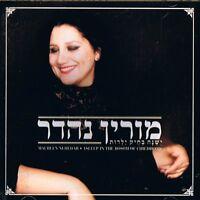Asleep in the Bosom of Childhood - CD's set -Israeli  Jewish worship Music