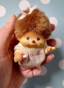 Vintage Monchichi Monkey Baby With Bottle & Clothes Toy Retro 70s 80s
