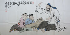 RARE Chinese 100%  Handed Painting By Fan Zeng 范增 AW14818
