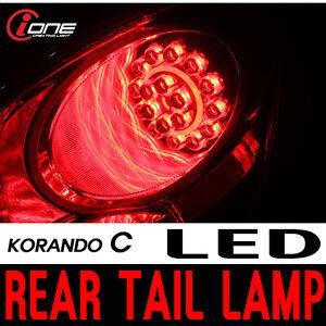LED Tail Light Lamp TX DIY Kit 4p 1Set For 11 Ssangyong Korando C