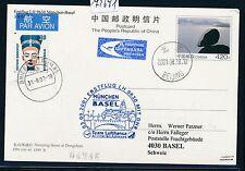72691) LH/AA FF München - Basel Schweiz 3.9.2001, postal stat.card China