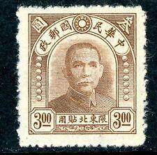 China 1946 Northeast $3.00 SYS Mint R383 ⭐⭐⭐⭐⭐⭐