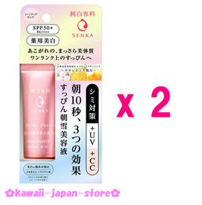 SHISEIDO Junpaku Senka White Beauty Serum in CC Whitening Sun Screen 40g x 2 lot