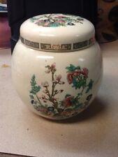 Vintage Sadler England Round Lidded Ginger Jar