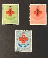 1953 Thailand Stamp Thai Red Cross Complete Set Sc#B35-37 MH (W12)