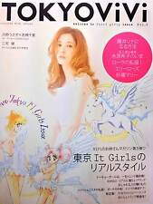 [ NEW ! ] TOKYO ViVi (March 2013) Fashion Magazine with SAILOR MOON Pictures