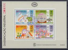 MACAU - Michel-Nr. Block 14 gestempelt/o - ESST (Industrie und Handwerk)