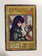 Yu-Gi-Oh Eldeen Vol.3 Nomal Japanese A