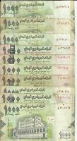 YEMEN LOT 10x 1000 RIALS. DIFF DATES. HIGH VALUE. SPECIAL OFFER. 5RW 26JUL