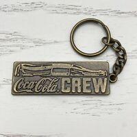 Vintage Brass Coca Cola CREW Bottle Keychain