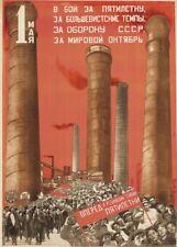 Russian Propaganda Constructivism THE FIRST OF MARCH Gustav Klutsis Poster