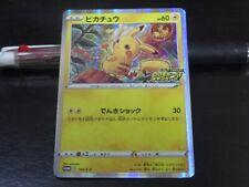 Pokemon card Promo 124/S-P Pikachu s4 Legendary Heartbeat Sword & Shield