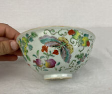 Sntique Chinese Porcelain Bowl Famille Rose Butterflies 19th Century