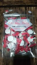 From JAPAN DAISO Compressed Facial Mask Individual Packed 35 pcs