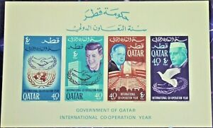 Qatar SC No. 100c MNH Souvenir ST Sheet 1966 S/S Co-op Year JFK Mint IMPERFORATE