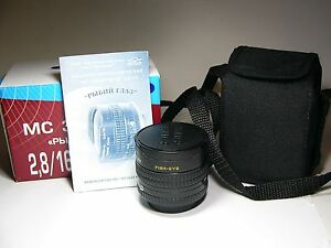 FishEye MC Zenitar-M 2.8/16mm M42 screw mount.Brand NEW. aperture pin is absent