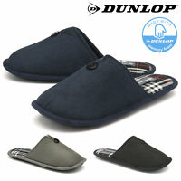 Dunlop Mens Slippers Slip On Button Mule Faux Suede Comfy Memory Foam Sizes 7-12