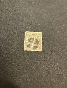 Japan Stamp (MH/H)