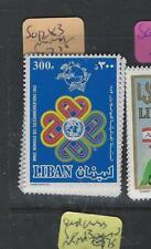 LEBANON (PP1702B)  UNITED NATIONS,  TELECOMS  SG 1283   MNH
