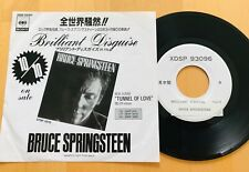 "Bruce Springsteen 7"" - Brilliant Disguise - MEGA RARE Japan advance promo 45"