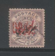 INDIA HYDERABAD 1930-34 4p on 1/4An SG043e ERROR RED SURCHARGE DOUBLE Stamp RARE
