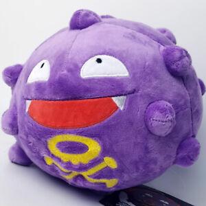 "Koffing Character 8"" Stuffed Animal Nintendo Game Plush soft Toy Cartoon Teddy"