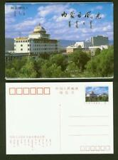 China PRC Mongolia stationery view cards