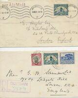 "SOUTH AFRICA 1939 1 1/2 d goldmine VARIETY: rare plate flaw ""Broken Chimney"" cvr"