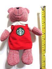 "Canadian Starbucks bearista plush rare 9"" inch stuffed toy 2016"
