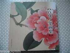 Hundreds Flower Chinese Color Painting Tattoo Flash Reference Book Line Drawing