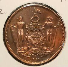 1891-H British North Borneo 1 Cent Coin!  KM-2!