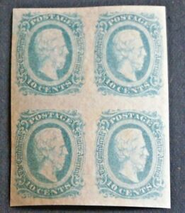 1863-64 CSA S# 12c, 10c Confederate States Blue Green Block of 4v MNH OG vf
