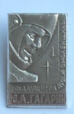 Gagarin Flight Soviet RUSSIAN COSMOS Space Man Ship Craft Pin Badge Rocket Suit