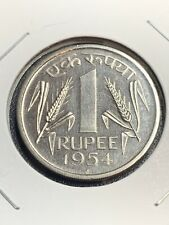1954 India Republic 1 Rupee KM# 7.2 PROOF ULTRA RARE