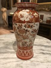 More details for 19th century japanese kutani vase with birds and flowers with seal mark