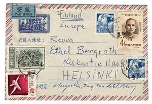 China PRC cover from Beijing to Finland in 1957