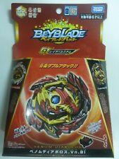 BEYBLADE BURST GT LAYER SYSTEM B145 VENOM DIABOLOS.Vn.BI W/LAUNCHER TAKARA TOMY