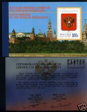2001. Russia. National emblems . Booklet