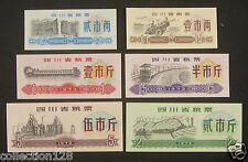 China Sichuan Province Coupons A Set of 6 Pieces 1973
