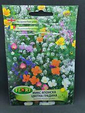 Mix Japanese Flower Garden Variety of Wild Flowers English Garden seeds Bee
