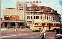 Vintage Penang Capitol Theatre Elizabeth Taylor Raintree County Theater Postcard