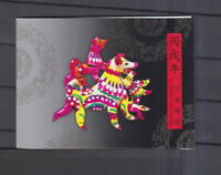 VR China 2006 postfrisch Markenheftchen SB30 mit 10  MiNr. 3715  Jahr des Hundes