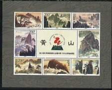 "CHINA, 1997-16, ""HUANGSHAN MOUNTAIN"" FULL SHEET OF 8 STAMPS, MINT NH FRESH"