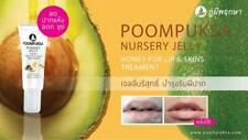 nursery jelly honey help remedy dry & chapped lips for lip treatment vitamin C&E