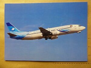 ARIANA AFGHAN AIRLINES  B 737-400   YA-PIB    /  collection vilain N° 1450