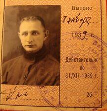 Soviet Russian Ww2 Photo Id Card 1939 Nkvd Department Chief Document Super Copy