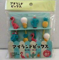 Japanese Lunch Box Bento Food  Picks 4 kinds 8pcs  KAWAII!!