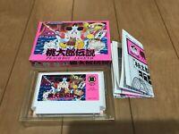 Momotaro Densetsu Famicom Japan NES BOX and Manual Nintendo