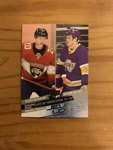 2020-21 Upper Deck Extended Series Young guns (Jeunes Loups) Checklist French