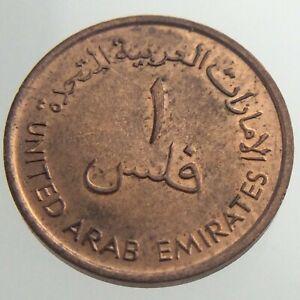 1973 United Arab Emirates 1 Fils KM 1 FAO Palm AH1393 Great Example Coin U132